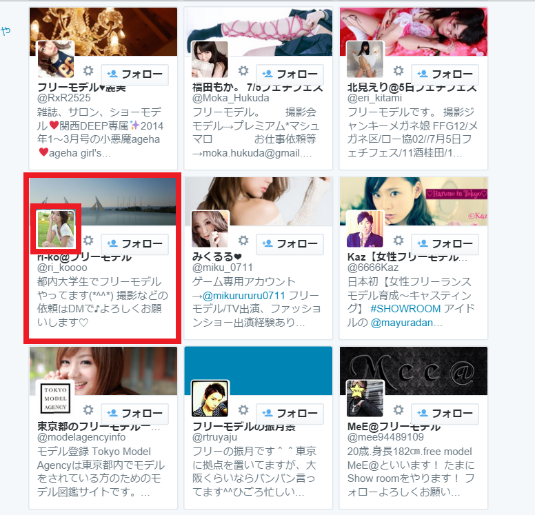Twitter 背景