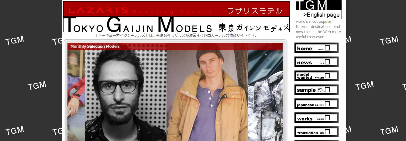 TOKYO GAIJIN MODELS