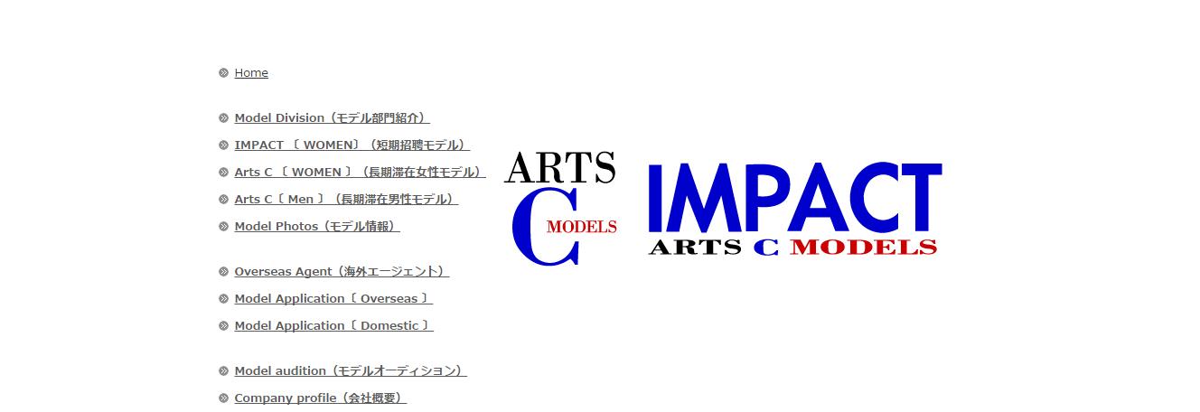 ARTS C MODELS