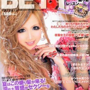 betty 雑誌
