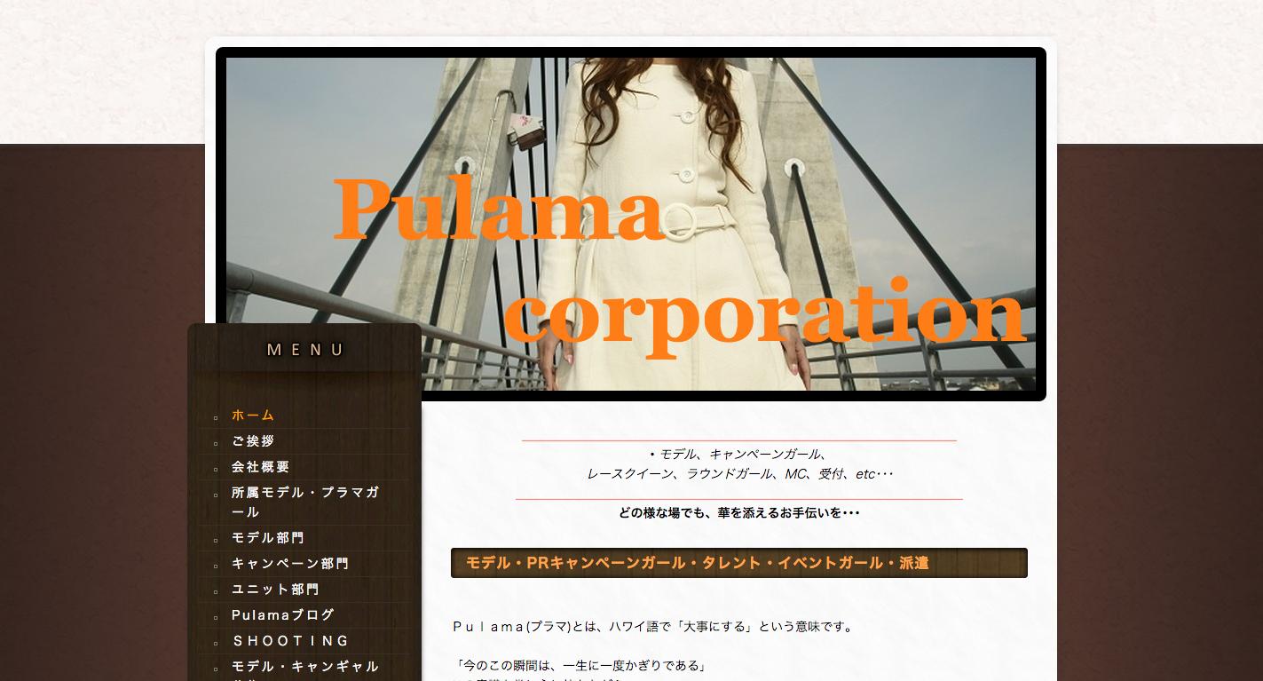 熊本 撮影会