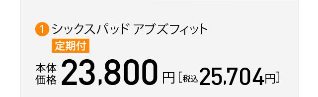 3-com01-01