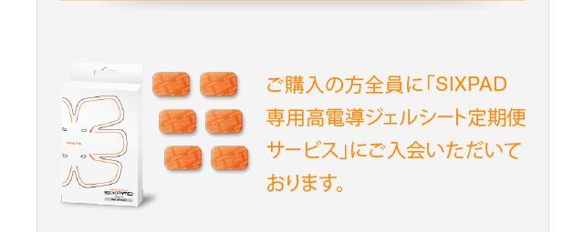 3-com01-02