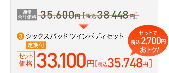 3-com03-01