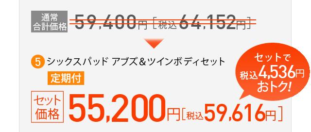 3-com05-01