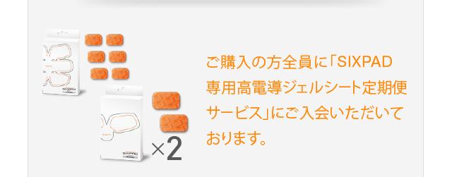 3-com05-02