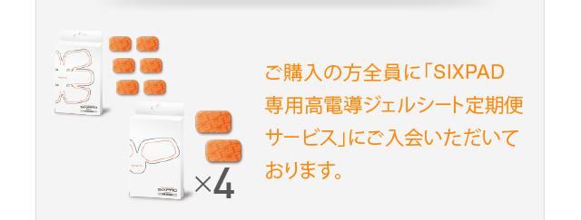 3-com06-02
