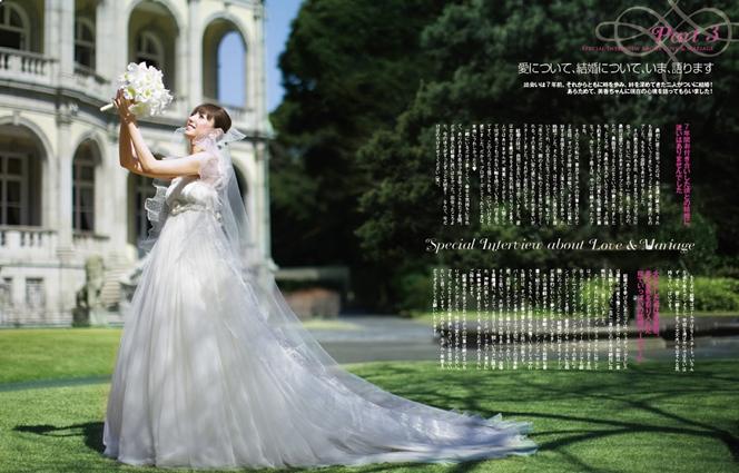 美香 ウエディングドレス