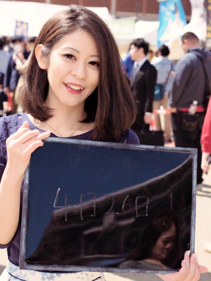 フリーモデル 大阪
